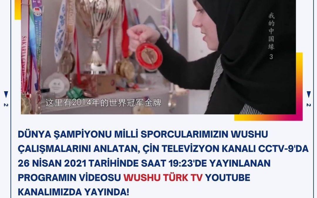 Dünya Şampiyonu Sporcularımız Çin televizyon kanalı CCTV-9'da